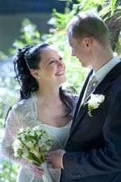 Жених и Невеста. Свадьба. Наталья и Дмитрий